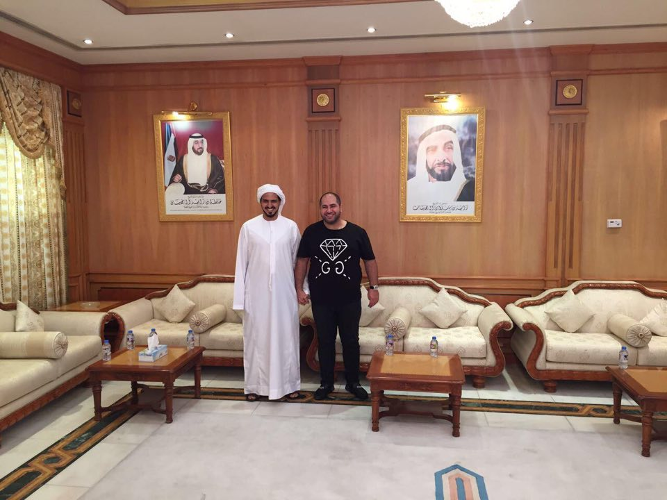 Naum Koen Наум Коэн Наум Коен with H.H. Sheikh Khalifa Bin Khalid Bin Ahmed Bin Hamed Al Hamed