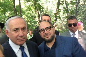 Naum Koen Наум Коэн Наум Коен with Benjamin Netanyahu